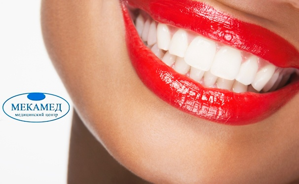 Скидка на Лечение кариеса с установкой пломбы, УЗ-чистка зубов с AirFlow и фторированием в медицинском центре «Мекамед». Скидка до 83%