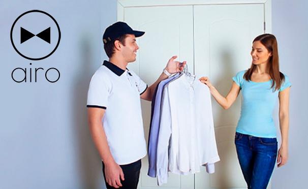 Скидка на Химчистка с доставкой от онлайн-сервиса Airo: химчистка рубашек, кожи, замши, меха, обуви, курток, пальто, платьев, штор, ковров и не только. Скидка 50%