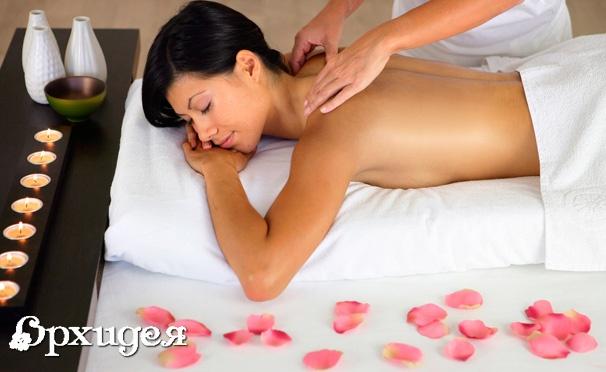 Скидка на Программы массажа в spa-салоне «Орхидея»: массаж ног + лимфодренажный, расслабляющий, лечебный, массаж бамбуковыми палочками, травяными мешочками или теплыми камнями. Скидка до 53%