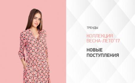 Одежда в интернет-магазине Visavis