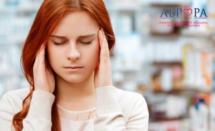 Выявление причин головных болей
