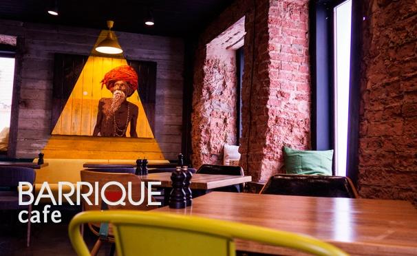 Скидка на Отдых в restaurant & wine bar Cafe Barrique: любые напитки и блюда из меню кухни. Скидка до 50%