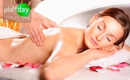 Play Day: массаж и spa-программы