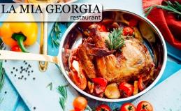 Грузинский ресторан La Mia Georgia