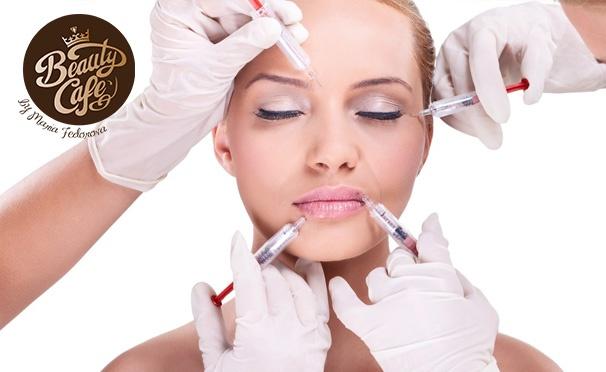 Скидка на Пилинг, мезотерапия, инъекции «Ботокса», плацентарная терапия Melsmon, контурная пластика филлерами, лазерное удаление татуажа бровей, плазмотерапия, эпиляция и не только в салоне красоты Beauty Café. Скидка до 90%