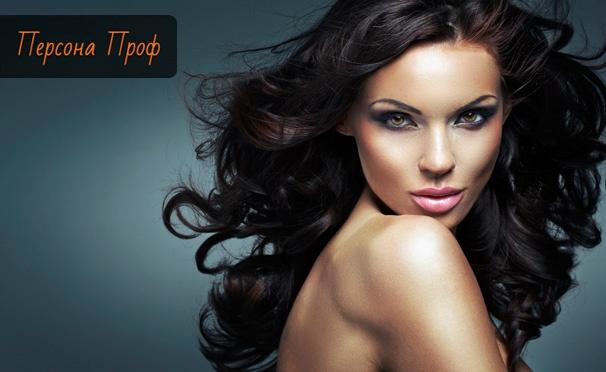 Скидка на Скидка до 88% на парикмахерские услуги в салоне «Персона проф»: стрижка, прикорневой объем Fleecing, укладка, окрашивание, «Ботокс для волос», spa-уход на выбор и не только