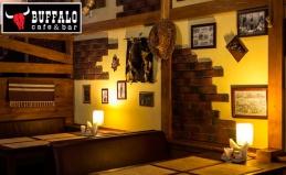 Отдых в ресторане Buffalo