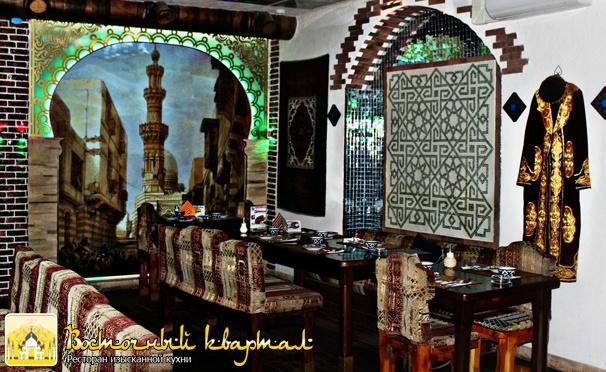 Восточная кухня самара
