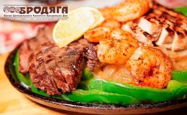 Скидка на Все меню кухни и напитки + банкеты в ресторане «Бродяга»: стейк из свиной шеи, семга под сливочным соусом, жаркое по-карпатски и многое другое! Скидка до 50%