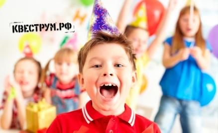 Детский день рождения с квестом
