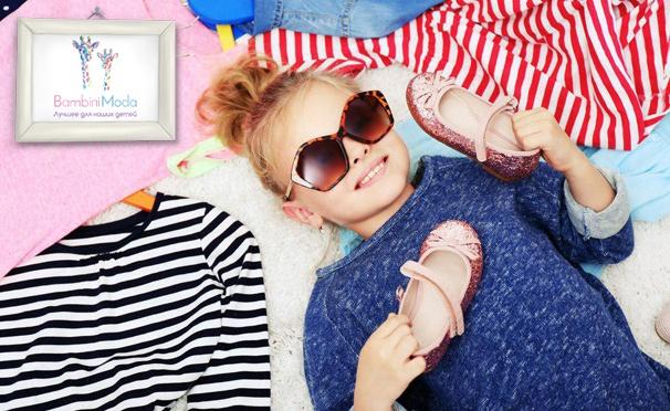 Скидка на Брендовая одежда Carters, GAP, Ralph Lauren для детей от 0 до 5 лет в интернет-магазине BambiniModa. Бесплатная доставка! Скидка до 35%