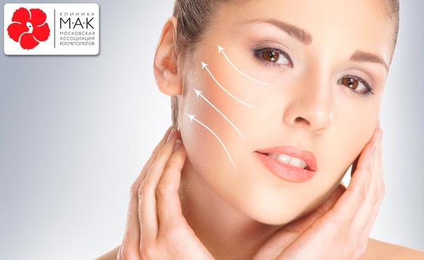 Скидка на Лазерное омоложение лица, шеи и зоны декольте в сети клиник МАК. Скидка до 91%