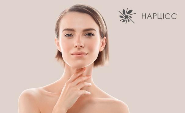 Скидка на Скидка до 84% на RF-лифтинг, безыгольную мезотерапию, пилинг и чистку лица в сети салонов красоты «Нарцисс»