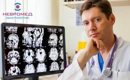 МСКТ в центре «Невромед-Диагностик»