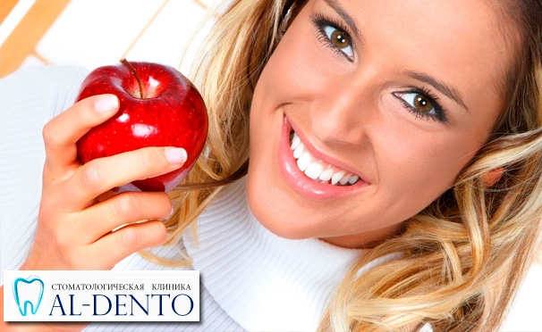 Ультразвуковая чистка зубов, AirFlow и лечение кариеса в стоматологической клинике Al-Dento. Скидка до 83%