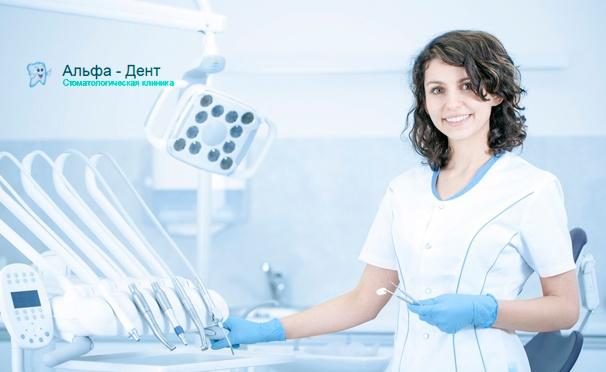Скидка на Стоматология в клинике «Альфа-Дент: УЗ-чистка зубов, отбеливание, лечение кариеса с установкой светоотверждаемой пломбы или эстетическая реставрация передних зубов. Скидка до 86%