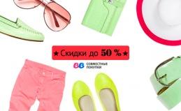 Совместные покупки sp.babyblog.ru