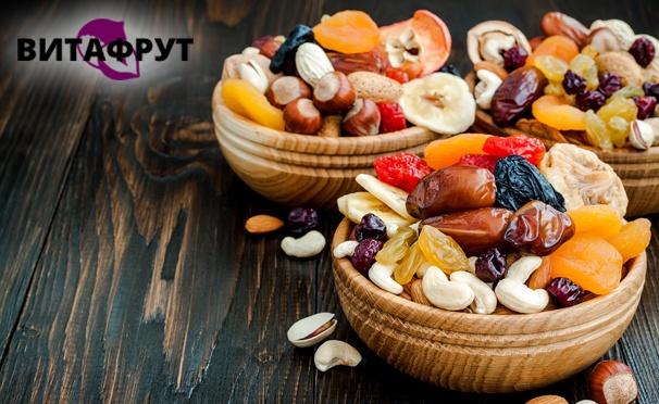 Скидка на Набор от компании «Витафрут»: орехи, фрукты, чай. Скидка 50%