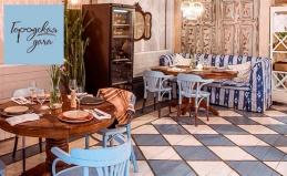 Отдых в ресторане «Городская дача»