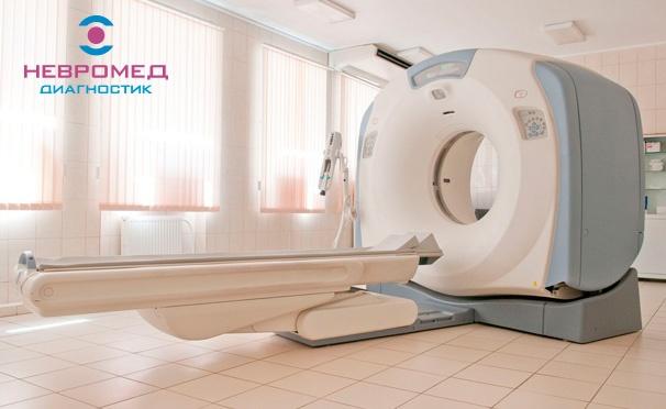 Магнитно-резонансная томография головы, суставов, позвоночника и различных органов в медицинском центре «Невромед-Диагностик». Скидка до 66%