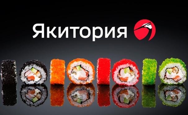 Скидка на Меню кухни сети «Якитория». 19 ресторанов! Великолепный интерьер и огромный выбор вкуснейших блюд японской и европейской кухни! Скидка 50%