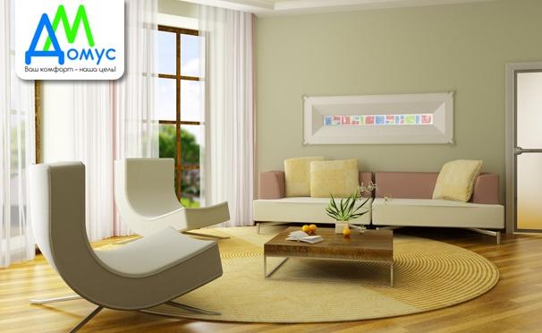 Скидка на Сертификаты на 3000р., 5000р., 10000р. или 15000р. на изготовление мебели по индивидуальным заказам от мебельного магазина «Домус-М»!