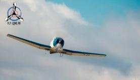 Полеты на самолете от Fly-zone