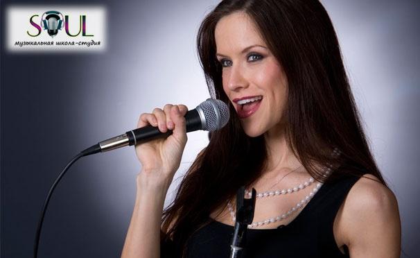 Индивидуальные уроки вокала в частной музыкальной школе-студии Soul. Скидка до 69%