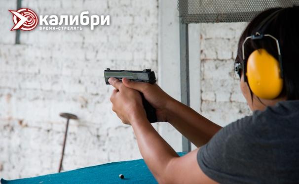 Скидка на Турнир для компании до 10 человек по стрельбе из лука, арбалета и пневматического оружия или посещение для одного в тире «Калибри». Скидка до 81%