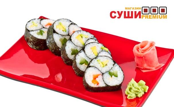 Скидка на Любые блюда от службы доставки Sushi Premium: суши, роллы, wok, пицца и многое другое! Скидка 20%