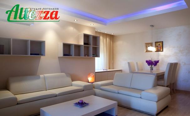 Скидка на Натяжные потолки площадью до 25 кв. м от студии натяжных потолков Altezza. Скидка до 42%