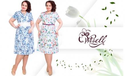 Wisell: женская и детская одежда