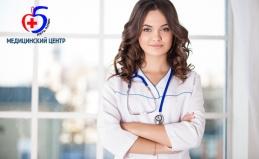 Прием врачей, УЗИ, анализы крови