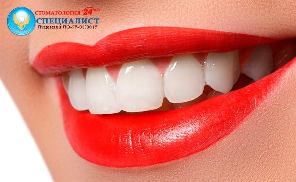 Отбеливание зубов по технологии Zoom 3, Amazing White, ультразвуковая чистка зубов, AirFlow, фторирование, лечение кариеса и установка светоотверждаемой пломбы в стоматологической клинике «Специалист». Скидка до 86%