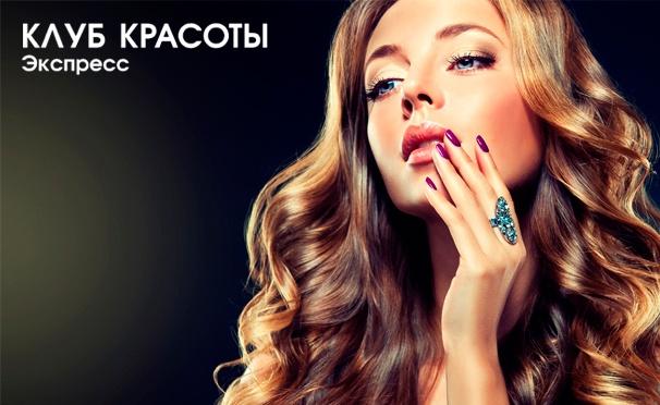 Скидка на Услуги салона «Клуб красоты Экспресс»: маникюр и педикюр с покрытием Shellac, стрижка, окрашивание волос любой сложности, коррекция и окрашивание бровей. Скидка до 50%