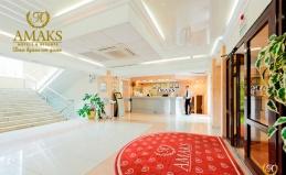 Отдых в отеле «Амакс Парк-Отель»