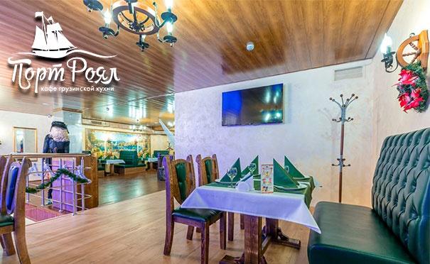 Скидка на Доставка еды или всё меню и напитки в кафе «Порт Роял». Скидка 50%