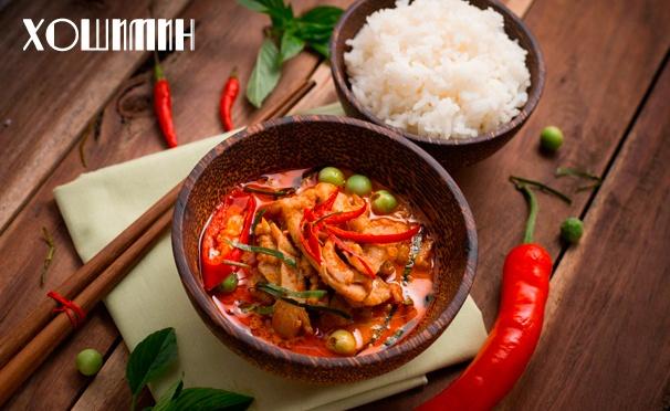 Скидка на Любые блюда из меню и напитки в кафе вьетнамской кухни «Хошимин»: мясные блюда, салаты, десерты, чай, кофе и другое. Скидка 50%
