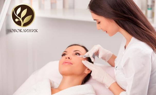 Скидка на Ревитализация лица, шеи или кистей рук в центрах эстетической медицины и косметологии «Новоклиник». Скидка до 87%