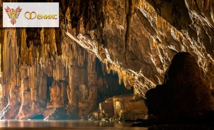 Тир, экскурсия в Сьяновские пещеры