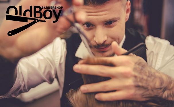 Скидка на Мужская стрижка, моделирование усов и бороды, камуфлирование седины и другое в барбершопе OldBoy на «Окружной». Скидка 50%