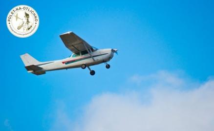 Экскурсионный полет на самолете