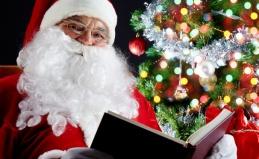 Новогоднее письмо от Деда Мороза