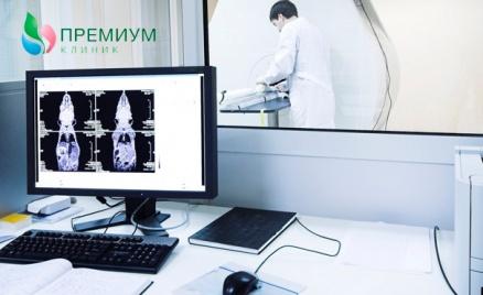 МРТ в «Премиум Клиник»