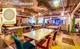 Рестораны «Чайхана Lounge»