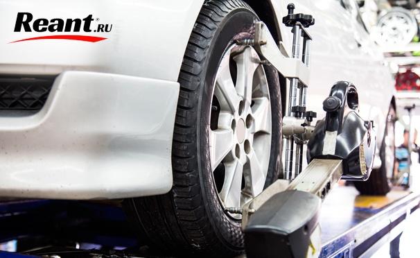 Скидка на Скидка до 56% на услуги автотехцентра Reant на «Нагатинской»: шиномонтаж и балансировка четырех колес до R18